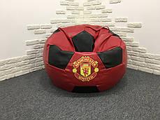 """Кресло мяч """"Манчестер Юнайтед"""" Экокожа Красно/Черный, фото 2"""
