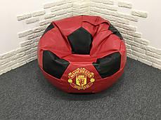 """Кресло мяч """"Манчестер Юнайтед"""" Экокожа Красно/Черный, фото 3"""