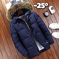 Мужская зимняя куртка пуховик в наличии! (YD7_02), синяя. Размер 46