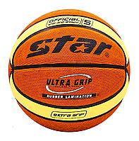 Баскетбольный мяч Star Ultra Grip №5, фото 1