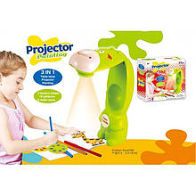 Образовательный проектор Жираф