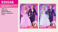 """Кукла """"Жених и Невеста"""" """"Defa Lucy"""" 8305B"""