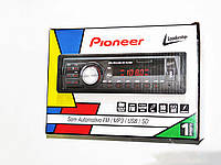 Автомагнитола пионер Pioneer 5983 MP3+Usb+Sd+Fm+Aux, фото 6