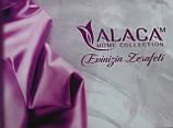 Комплекты постельного белья ALACA home collection (Турция)