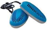 """Сушилка для обуви электрическая """"Антибактериальная"""" ультрафиолетовая"""