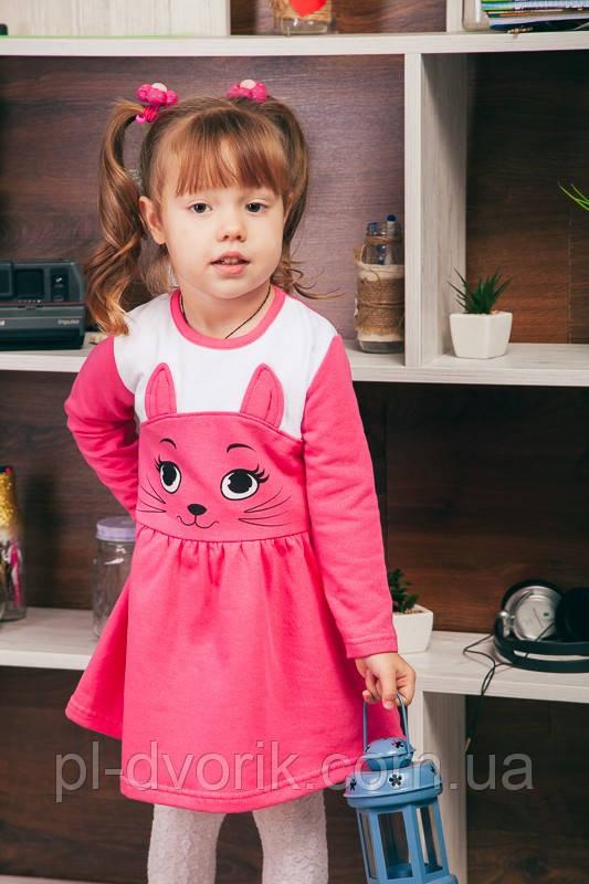 b593a662aea5679 Платье для девочек