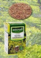 Укроп пахучий плоды 75 гр.