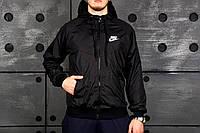 Мужская весення куртка/ветровка/виндраннер найк (Nike), черная