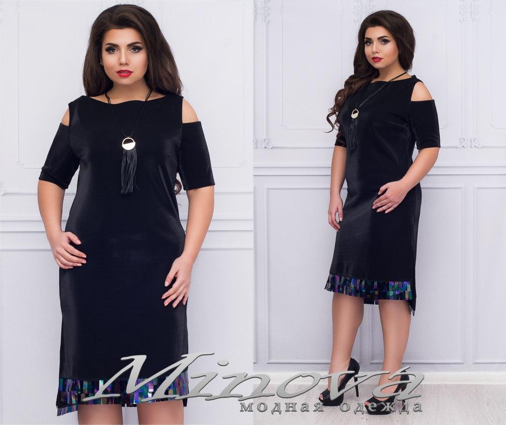 f39fb73ead9 Элегантное приталенное платье до колен с короткими рукавами и небольшими  разрезами на плечах Ра-ры
