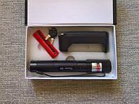 Лазерная указка  с зеленым лучом (лазерный указатель) LG-004 TY Laser 303