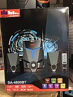 Музыкальный центр 2.1 Sky Audio SA-4800BT USB//Bluetooth/FM-радио