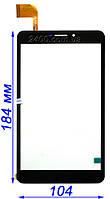 Сенсор, тачскрин планшета Nomi C070020 Corsa Pro 3G (номи корса) черный 184*104 мм FPCA-70A23-V01
