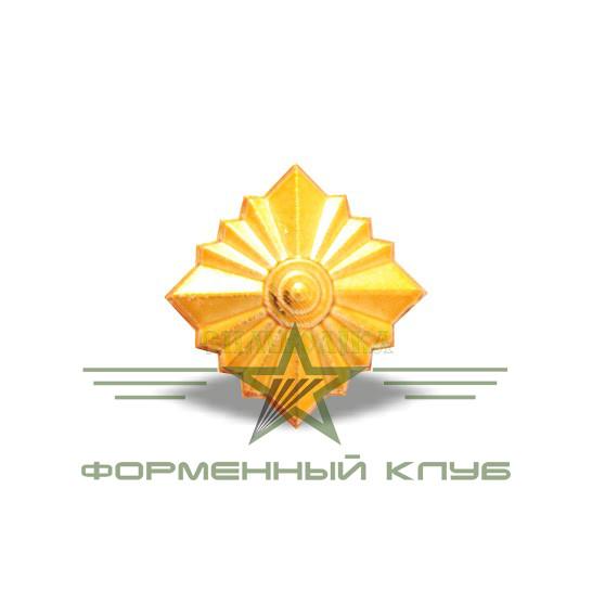 Звезда ромбовидная золотая пластик