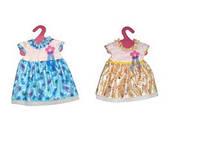 Одежда для куклы BABY BORN 120118/GC036754