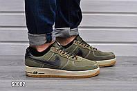 Мужские кроссовки Nike Air Force Low. Оплата при получении!