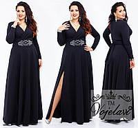 Шикарное платье макси со стразами на поясе