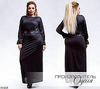 Платье длинное имитация пояса ликра 50,52,54,56,58,60
