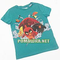 Детская футболка для мальчика р. 110 ткань 100% хлопок 1080 Зеленый