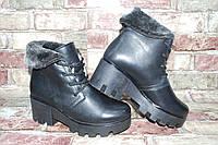 Женские стильные утепленные зимние кожаные ботинки Viva Вива