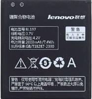 Аккумуляторная батарея Lenovo (леново) A706, A788T, A820E, A760, A516, A378T, A398T (BL 209)