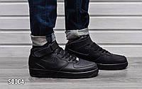 Мужские кроссовки Nike Air Force Mid. Оплата при получении!