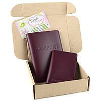 Подарочный набор №4: обложка на паспорт + обложка документы (бордовый)
