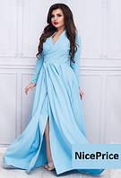 Шикарное длинное платье 48-50р