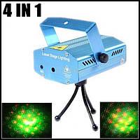 Диско лазер 4 в 1 LASER-4in1