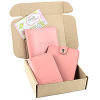 Подарочный набор №5 (9 цветов): обложка на паспорт + обложка на документы + портмоне П1 нежно-розовый