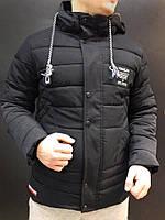 Куртка Elite, черный
