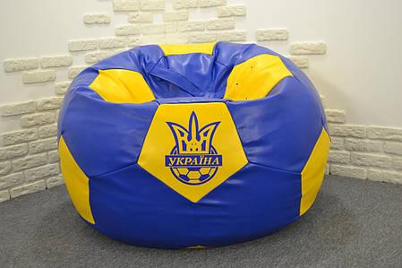 """Кресло мяч """"Сборная Украины"""" Экокожа, фото 2"""