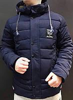 Куртка Elite, темно-синий