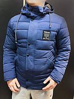 Куртка Elite, светло-синий