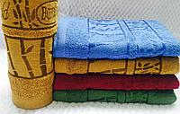 Мягкое плотное банное полотенце, 140*70 Венгрия, фото 1