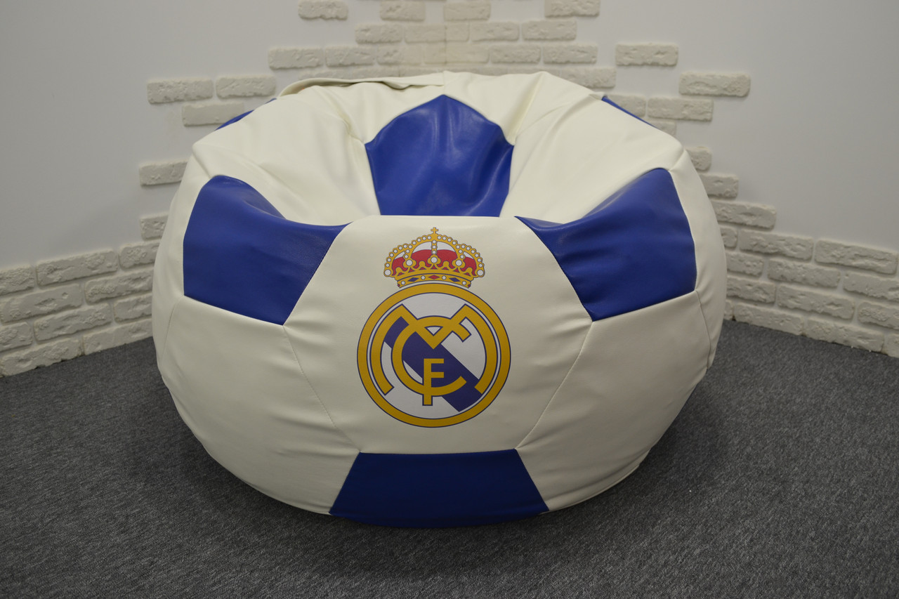"Кресло мяч ""FC Real Madrid"" Экокожа"