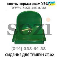Суперпрочные - смотри тест! - пластиковые сиденья для трибун СТ-02 со спинкой - ИХ НЕВОЗМОЖНО СЛОМАТЬ!