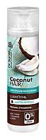 Шампунь для волос Dr.Sante Coconut Hair Экстраувлажнение для сухих и ломких волос – 250 мл.