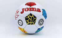 Мяч футбольный №5 PERL JOMA JOM-11 белый (5 сл., сшит вручную)
