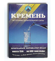 Активатор воды - СИЛА 3-х МИНЕРАЛОВ - шунгит, кварц, цеолит 150 г
