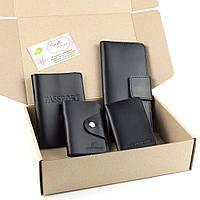 Подарочный набор №11: обложка на паспорт + документы + картхолдер + кошелек (черный)