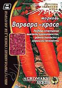 "Семена Морковь ""Варвара Краса"" 15г ТМ Агромакси"