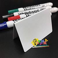 Ценники белые маркерные А образные