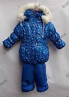 """Детский костюм на девочку зимний ДВОЙКА (2-5 лет) """"Optika"""" купить оптом со склада LM-875"""
