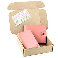 Подарочный набор №16 (9 цветов): портмоне П1 + мини обложка на документы нежно-розовый