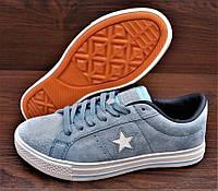 Кеды женские голубые Converse All Star