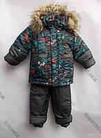 """Детский костюм на мальчика зимний ДВОЙКА (2-5 лет) """"Optika"""" купить оптом со склада LM-875"""