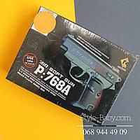 Пистолет детский на пульках 14см, в кор-ке, 18-13-3,5см