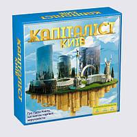 Капиталист Киев (Аналог Монополии) с улицами Киева