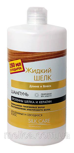 Шампунь для волос Dr.Sante Жидкий шелк Длина и блеск – 1 л.