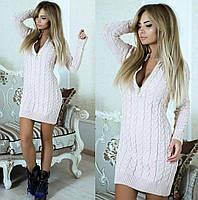 Модное теплое облегающее платье с косами и красивым декольте на молнии. Цвет беж. АРТ-1010/1